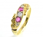 18ct Gold Ruby and Diamond Crossover Ring