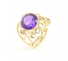 9ct Amethyst Single Stone Ring